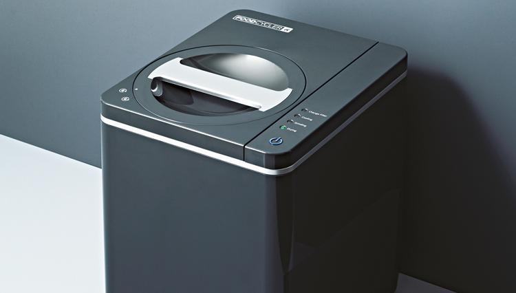 家庭用生ゴミ処理機、カナダからスマートな1台が上陸!