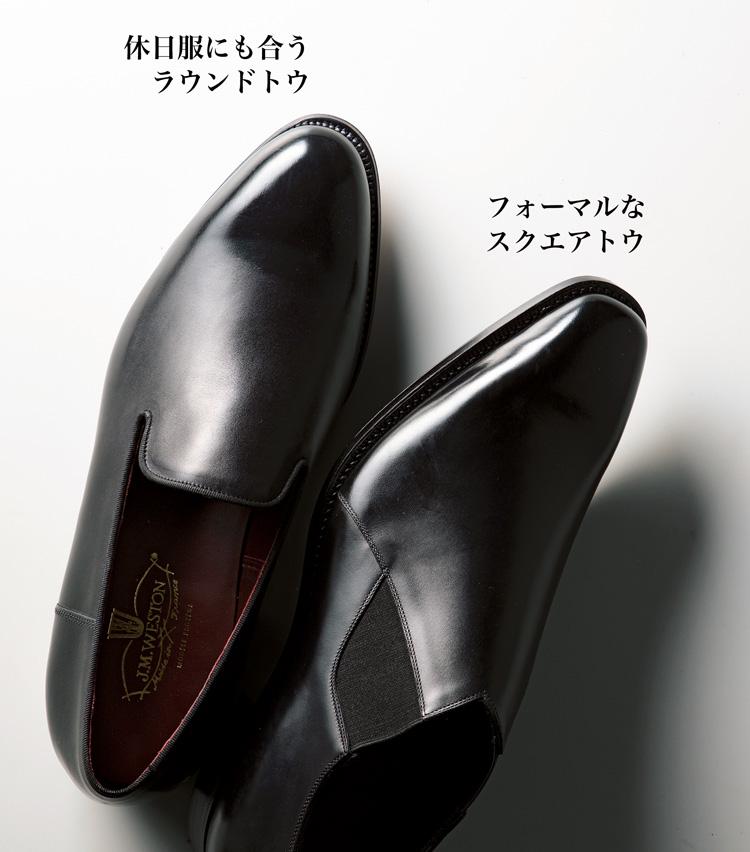 靴本来の美が浮かぶ、そぎ落とされた品位