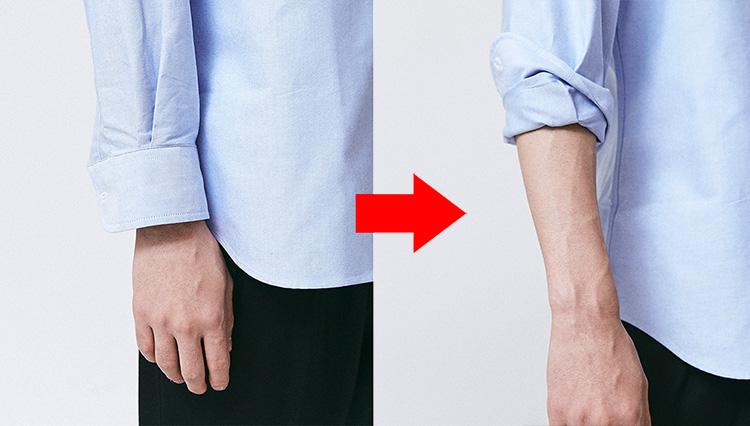 「シャツの袖まくり」この手順を覚えればお洒落に変身!
