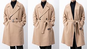 「コートのベルトの結び方」この3種を覚えれば断然お洒落!