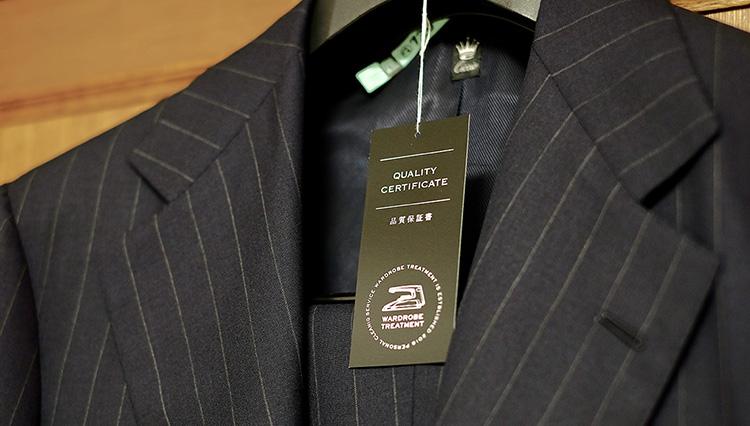 「話題の高級クリーニング店」に最高級スーツを出してみると……?