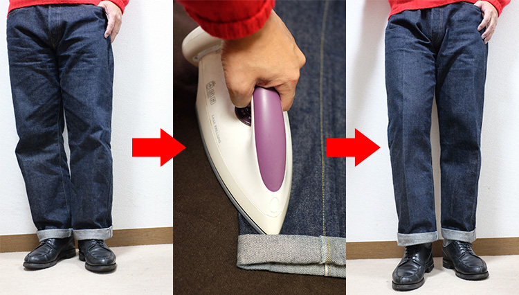 いつものジーンズを「アイロンで簡単に印象チェンジ」する方法