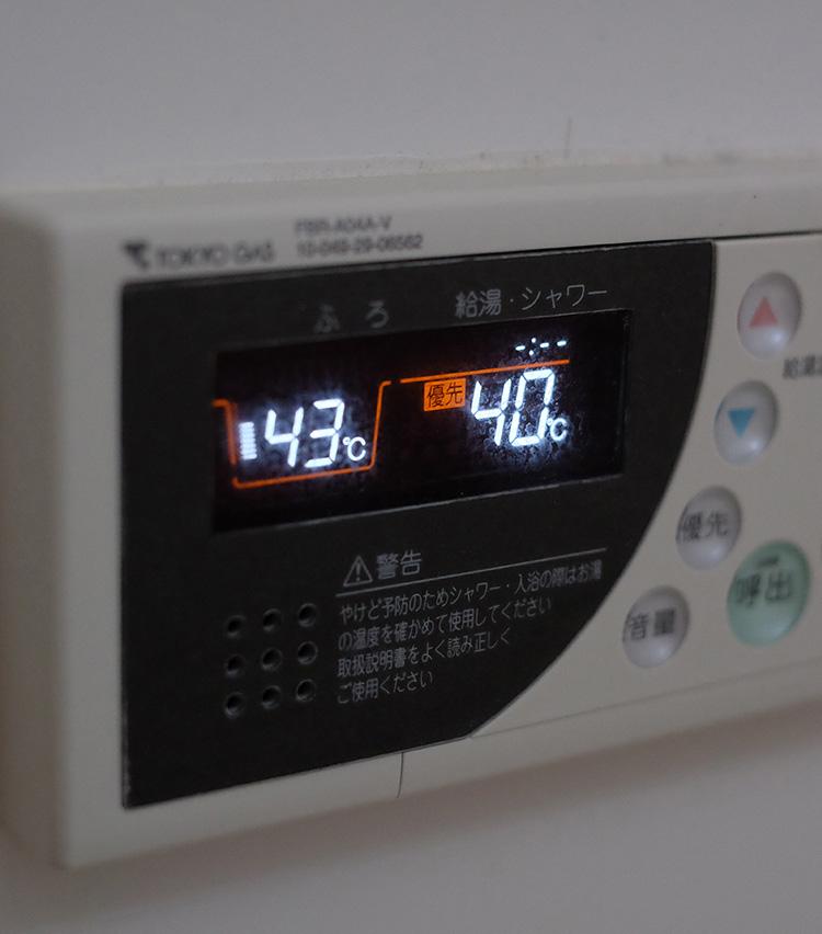 <p><strong>まずは40℃のぬるま湯を用意</strong><br />汚れを落とすためにはお湯で洗うのが効果的。とはいえ熱すぎる湯温は素材を傷めてしまうので、40℃程度が適温だ。</p>