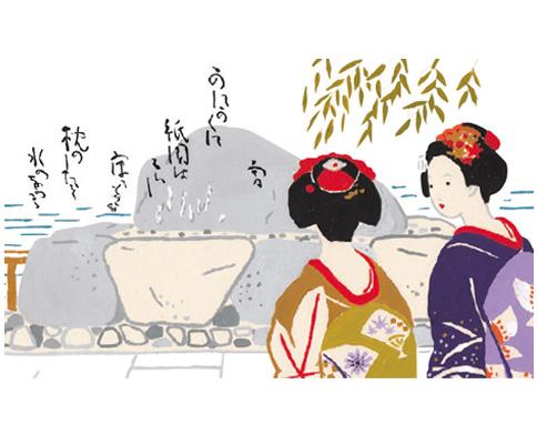 <p><b>小噺1:祇園遊びの恋しさを刻んだ石碑がある</b></p> <hr style=