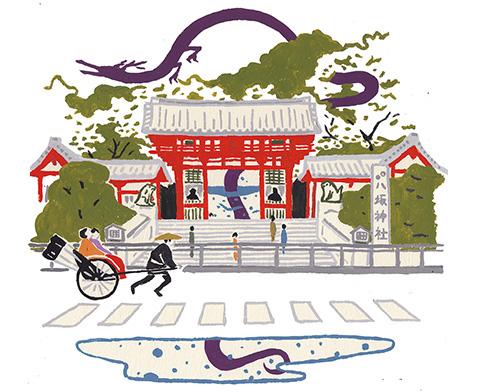 <p><b>小噺2:八坂神社の御本殿の下には龍が棲んでいる?</b></p> <hr style=