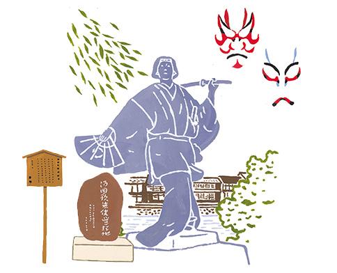 <p><b>小噺4:南座のある四条の河原は歌舞伎発祥の地</b></p> <hr style=