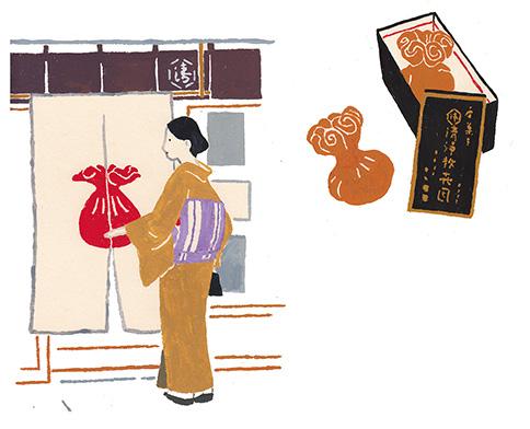 <p><b>小噺6:八坂神社の前で約千年前に伝わった唐菓子が買える</b></p> <hr style=