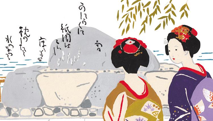 「京都・祇園」のウンチク小噺7選。いくつ知ってました?