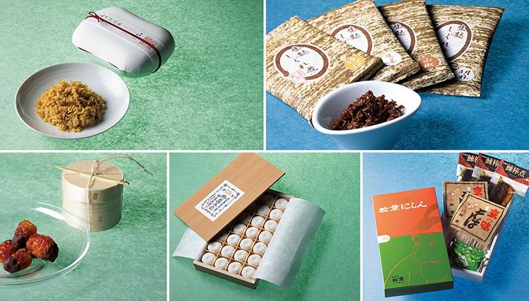 京都・祇園で見つけた喜ばれる手土産5選【グルメ編】
