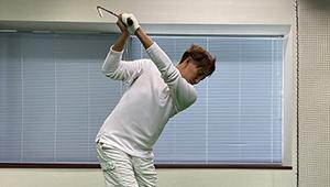 【ゴルフQ&A】「きちんと球が飛ぶ、トップの作り方は?」