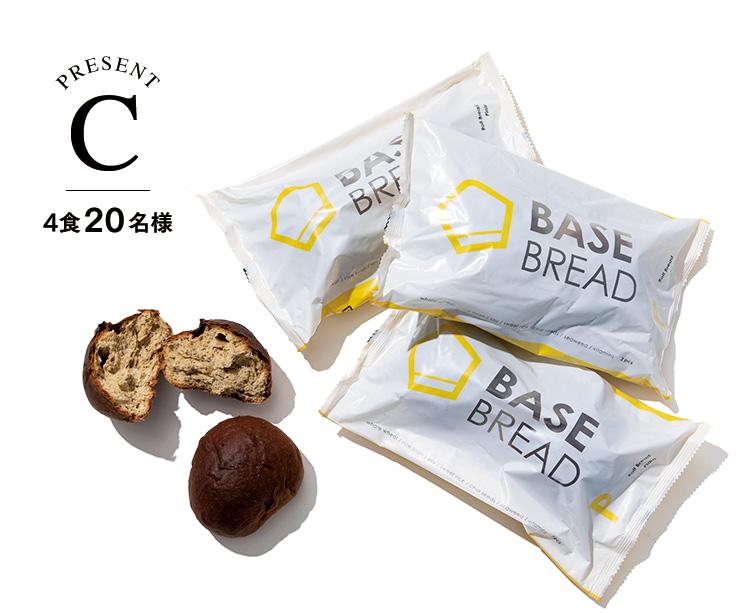 ベースフードの完全栄養パン