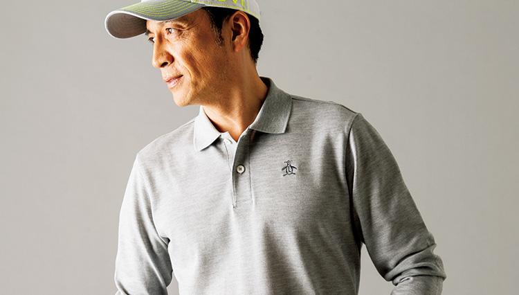 紳士に見せる冬ゴルフのインナーは「柔らか鹿の子ポロ」