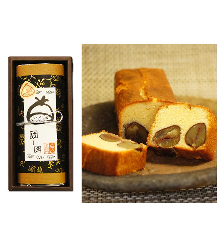 <p><strong>足立音衛門/「和栗のケーキ」</strong><br /> 日本屈指の栗の名産地・丹波に店を構える「足立音衛門」。和栗のケーキは、どこを切っても断面に栗が顔を出す、贅沢なパウンドケーキ。和栗は渋皮付きのまま炊いて、素材本来の甘みと香ばしさを凝縮。さらに、ブランデーで軽くマリネすることによって、華やかな香りを添えた。発酵バターや和三盆糖を使い、リッチで上品な味わいに。紙箱入りなので、年末のご挨拶に最適だ。賞味期間は製造日より45日。3834円(税込)</p>