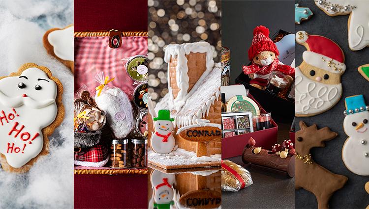 大人数への手土産は「一流ホテルのクリスマスハンパー」で決まり!