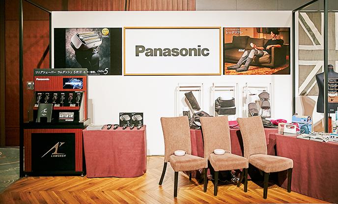 <p><strong>Panasonic</strong><br /> 今大注目の「エアーマッサージャー」や「ラムダッシュ」のシェーバーが体験できた。</p>