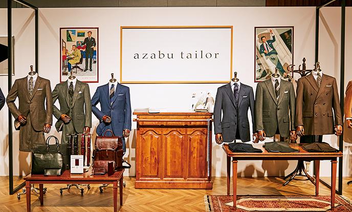 <p><strong>azabu tailor</strong><br /> ビジネスマンの信頼が厚いオーダースーツの人気店。同社提案の紳士のワードローブが並ぶ。</p>