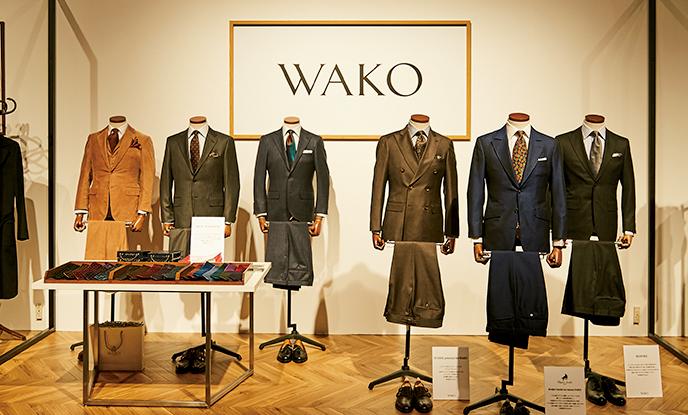 <p><strong>WAKO</strong><br /> 紳士を見守り続けてきた銀座の老舗。同店で手に入る渾身のオーダースーツのバリエが揃う。</p>
