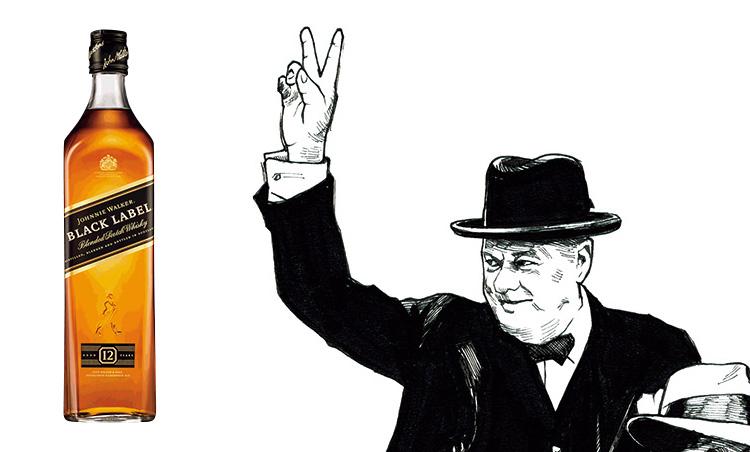 <p><strong>ウィンストン・チャーチル loved 「ジョニーウォーカー」</strong><br /> 猛将チャーチルは世紀の酒豪としても有名。朝からジョニーウォーカーの水割りをあおり、昼食時もグビグビ。それで90歳の長寿を全うしたのだから凄いものだ。<br /> <span style=