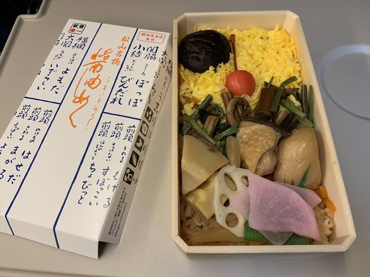 松江名物の弁当