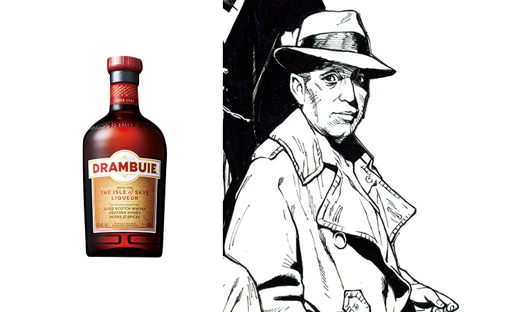 <p><strong>ハンフリー・ボガート loved 「ドランブイ」</strong><br /> ダンディのアイコンも無類の酒好き。マティーニとともに、ウイスキーベースのリキュールであるドランブイを飲んでいたことでも有名だ。酒が進むにつれて毒舌が熱を帯びていったとか。<br /> <span style=