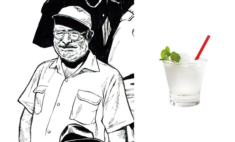 <p><strong>アーネスト・ヘミングウェイ loved 「フローズンダイキリ」</strong><br /> 男の冒険心を体現した文豪ヘミングウェイ。1938年のキューバ移住後、行きつけのバー「エル・フロリディータ」で1日12杯も飲んでいたというのがフローズンダイキリだ。しかもそれはラム酒の量を倍にし、砂糖を抜いた特別レシピだったという。</p>