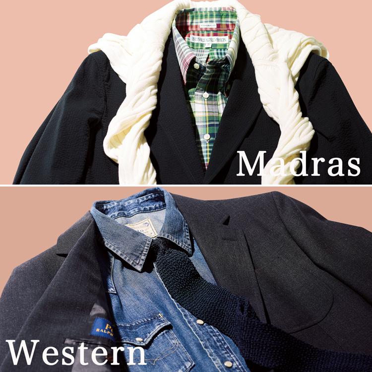 マドラス&ウエスタン