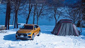 雪中キャンプに必要なクルマの装備とは?