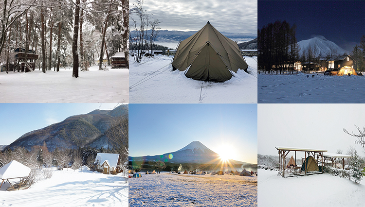 一度は行きたい!雪原キャンプ場、オススメ6サイト