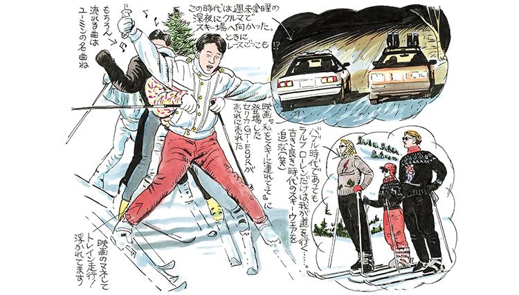 「昭和のスキーに連れてって!?」懐かしのあの頃を回想