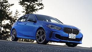 ついにFF化された新型1シリーズは、どれほど「BMW」なのか?