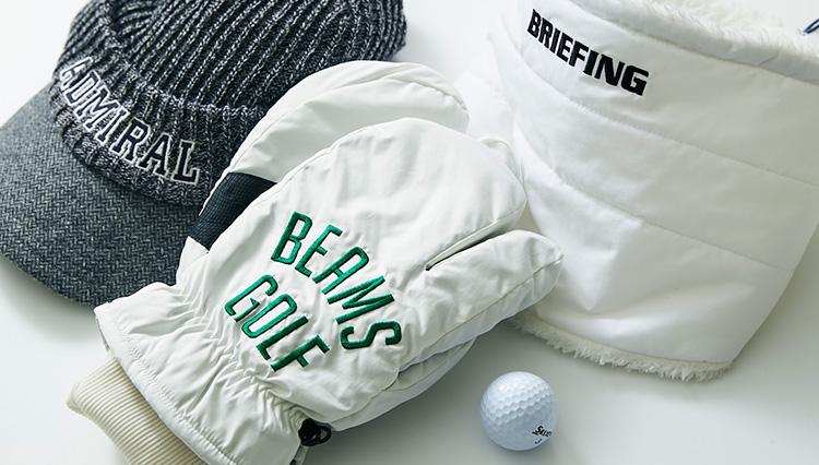 気温の低い朝夕ラウンド時に便利!「保温ゴルフアイテム」8選