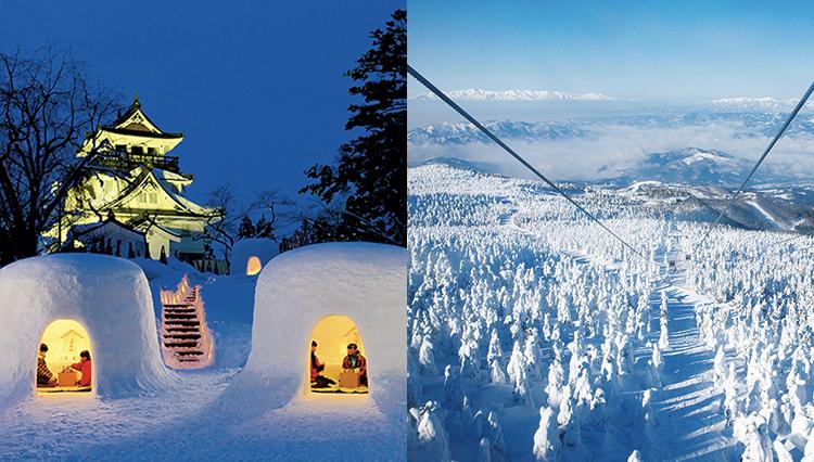 一度は行きたい! 絶景&ノスタルジーの雪山リゾート4選