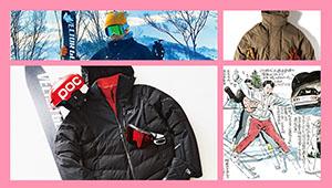 【まとめ5選】暖冬だけど、スキー! 雪原キャンプ!