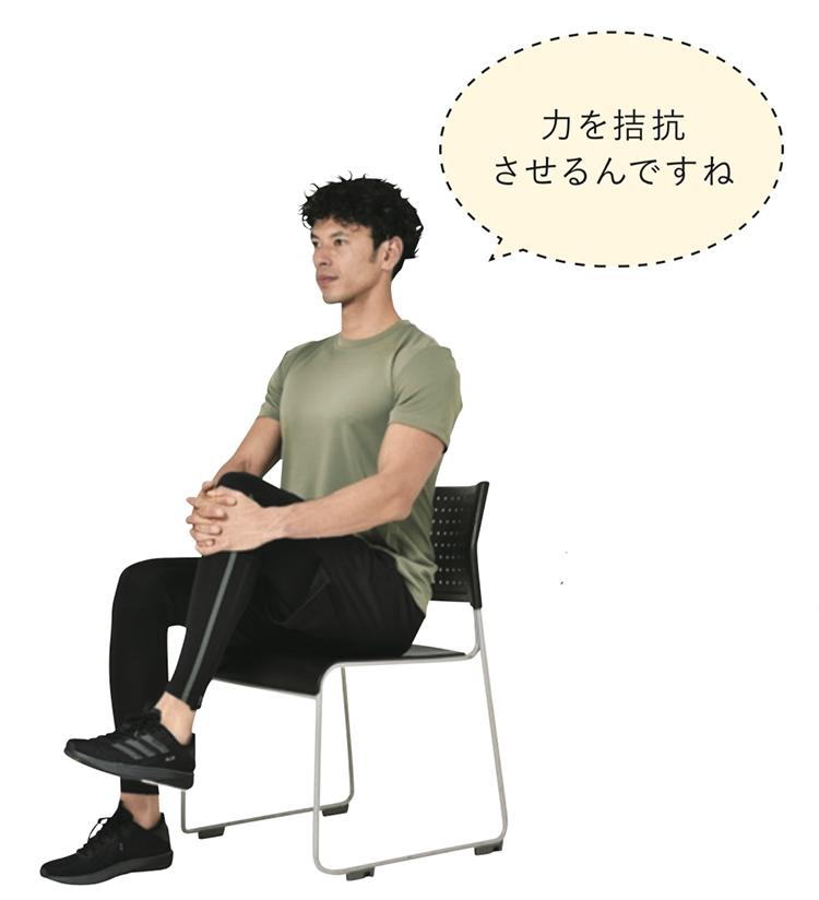 <p><strong>2.</strong>片脚の膝を両手で抱えるように掴む。脇が開かないように意識。</p>