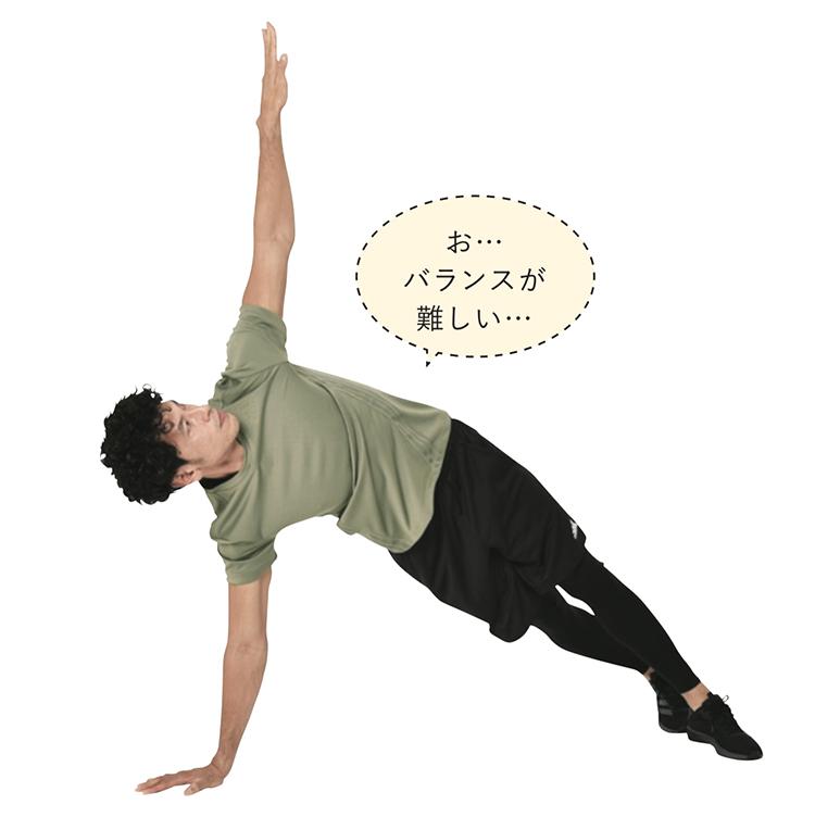 <p><strong>3.</strong>1の体勢に戻ってから体を左に反転して、片手を天井へ向け一呼吸おいて1の体勢へ。左右交互にじっくり10回/1セットを1日2セット実施が目安。</p>