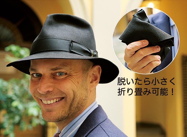 <p><strong>セオリー4:帽子を上手に取り入れる</strong><br /> 季節を問わず使えるビーバーのボルサリーノは、特に春や秋の中間期の軽い日よけ、またはちょっとした防寒に役立つ。<br /> 旅行の際、小さく丸めてに入れても型崩れしないのも便利。</p>