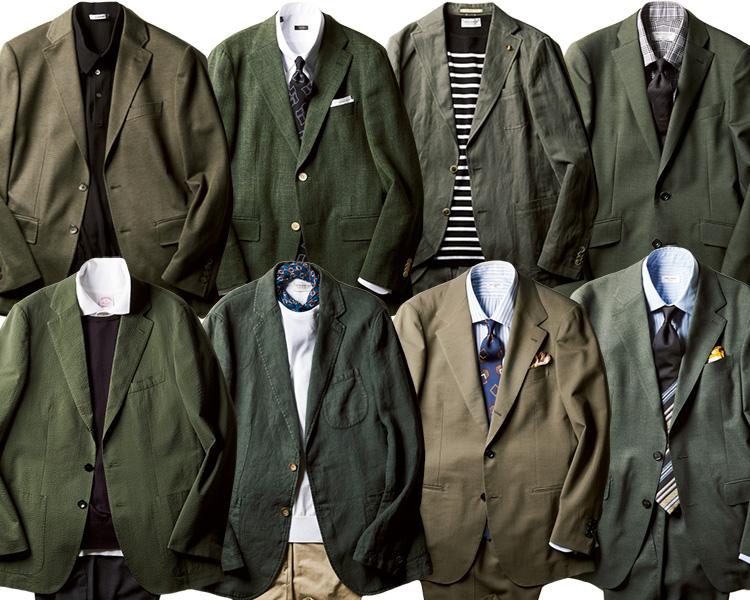 グリーンスーツ & ジャケット