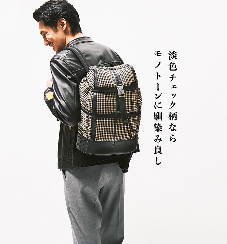 トッズのチェック柄バッグを持ったモデル