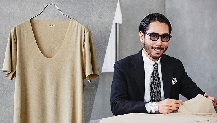 「SEEK」のアンダーシャツが夏のビジネススタイルに最強な理由