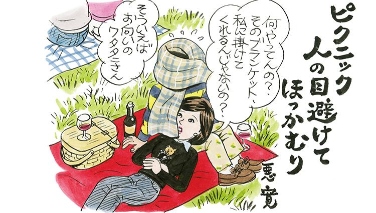 【大人のピクニック】お洒落にこなすなら、何着ていく? 料理や持ち物は?
