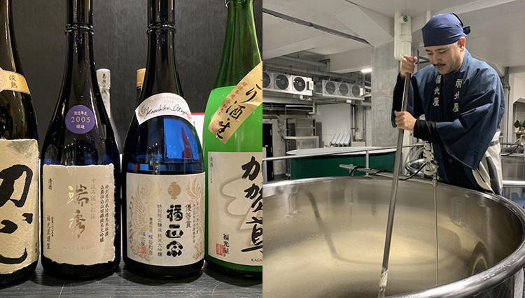男一人で北陸・金沢へ。酒蔵、おでん、そしてチェコ料理でシメ!?【男のひとり旅】