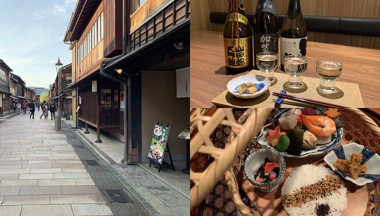 金沢だからと言って朝から寿司を食べなくても旨いものはたくさんある【男のひとり旅】