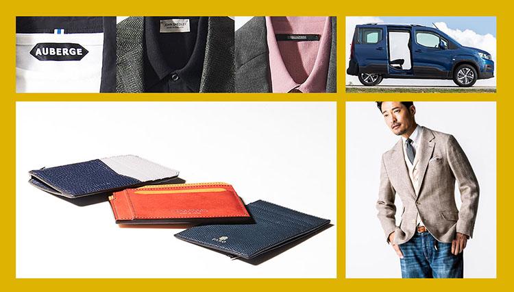 自宅で考える次の買い物。候補はミニ財布、休日JK、色落ちデニム【人気記事TOP5】