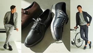 走れるドレス靴・アシックス「RUNWALK」進化版のON←→OFF着回し力を検証!