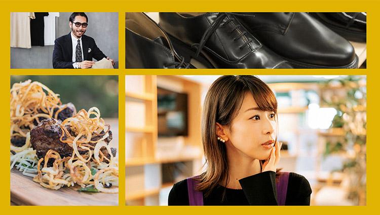 加藤綾子さんの本誌連載をウェブでも公開中!【人気記事TOP3】
