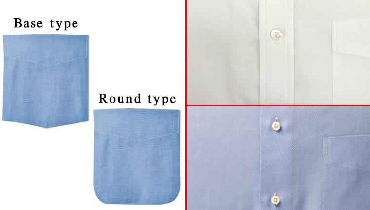 シャツの「ポケットの形」「フロントの仕様」で印象はどう変わる?