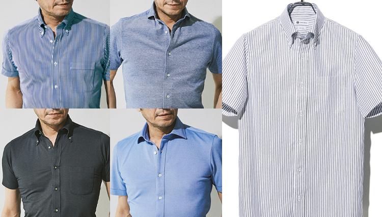 「オジさんに見えない」上品半袖シャツ5選