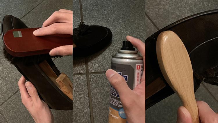 「スエード靴の簡単ケア」この4ステップを覚えておこう!