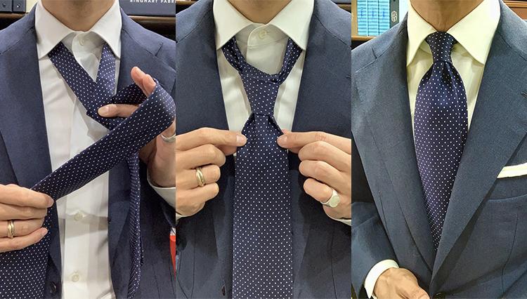 【動画で解説】ネクタイのえくぼ「ダブルディンプル」って知ってる?
