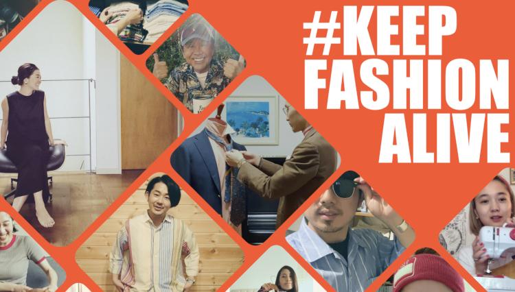 BEAMSスタッフ達がファッションのチカラを発信「#KEEP FASHION ALIVE」動画公開